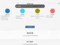Tonywang.ca