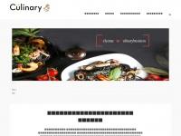 culinarybusiness.com