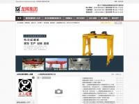 trade-post.com