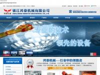 longmontmachining.com