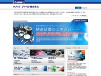 kemet.jp