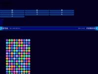 4rumer.net Thumbnail