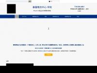 5gallonwaterdispenser.net Thumbnail