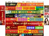 6ren.net Thumbnail