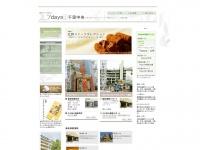 7-senri.net Thumbnail