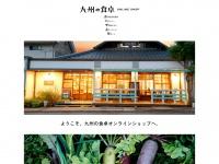 9syoku.net