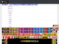 A-china.net