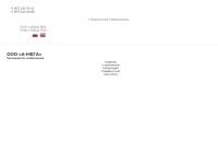 A-mega.net