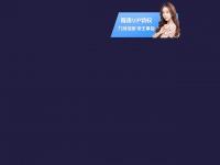 Abdinc.net