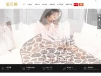 Abestgood.net
