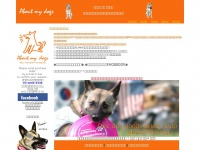 about-my-dogs.net