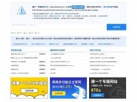 Abovethesky.net