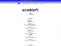 accedesoft.net