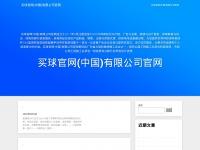 benthic-telesis.com