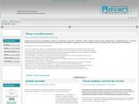 advertprint.net