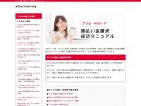 Afiya-trust.org