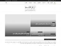 Afrough.net