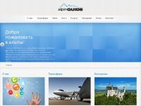 alpinguide.net