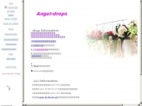 angel-drops.net Thumbnail