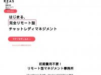 angel-group.net Thumbnail