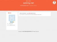 aolong.net