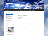 archome.net