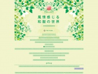Baidianfengzhiliao.net