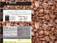 c-beans-store.net