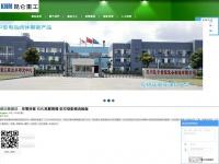 cancerhoroscope.net Thumbnail