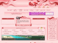 chat-jeddah.net