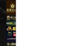 Chiba-ad.net