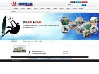 Chiba-jigyou.net