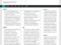 China-56.net