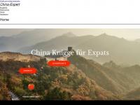 China-expert.net