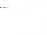 China-grapeseed.net