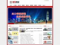 chinacentury.net