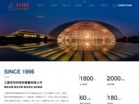 Chintai-sagasi.net