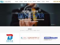 Chinweb.net
