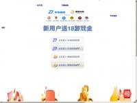 Cignadental.net