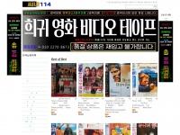 cine114.net Thumbnail