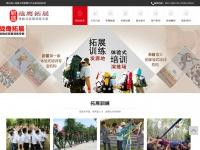 circleofcare.net
