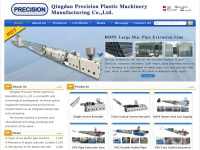 pipeextruderline.com