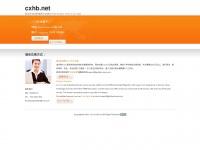 cxhb.net Thumbnail