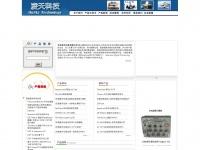 Dspchina.net