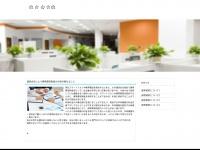 duistere-openbaringen.net