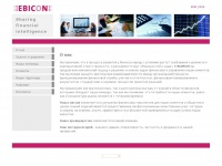ebicon.com.ua
