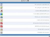 educ40.net Thumbnail