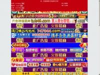 eminternational.net