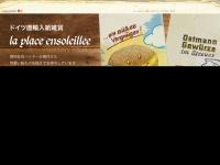 ensoleillee.net