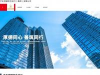 eplugs.net